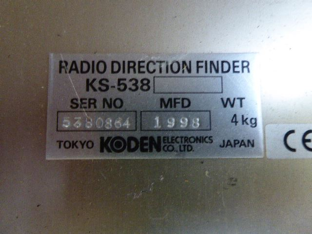 Koden Automatic direction finder KS-538