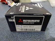 Mitsubishi Mechanical Seal - 1